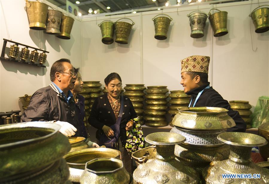 CHINA-LHASA-TOURISM AND CULTURE EXPO (CN)